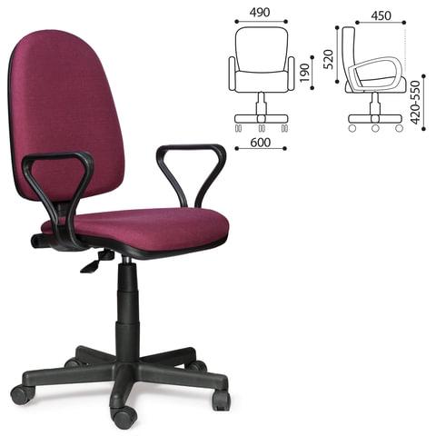 Кресло оператора «Престиж», регулируемая спинка, с подлокотниками, черно-бордовое