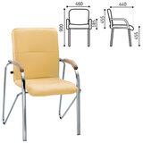 Кресло для приемных и переговорных «Samba», деревянные накладки, хромированый каркас, кожзам песоч.