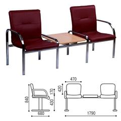 Многоместные кресла