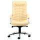 Кресло офисное «Orion steel chrome», кожа, хром, бежевое