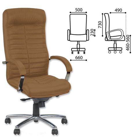 Кресло офисное «Orion steel chrome», кожа, хром, коричневое