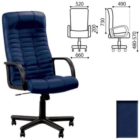 Кресло офисное «Atlant», кожа, синее