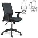 Кресло оператора «Cubic GTR», с подлокотниками, черное