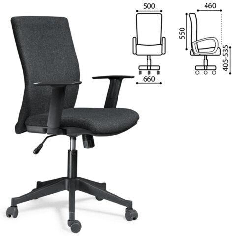 """Кресло оператора """"Cubic GTR"""", с подлокотниками, черное"""