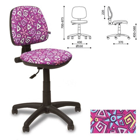 """Кресло детское """"Swift GTS"""", без подлокотников, розовое с рисунком"""