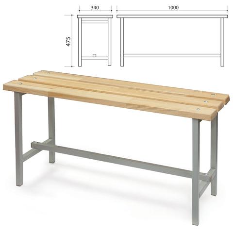 Скамья для раздевалок, 1000х340х475 мм, каркас металлический серый, сиденье дерево