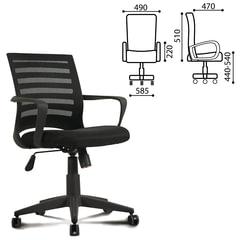 Кресло оператора BRABIX «Carbon MG-303», с подлокотниками, черное