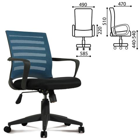 """Кресло оператора BRABIX """"Carbon MG-303"""", с подлокотниками, комбинированное черное/голубое"""