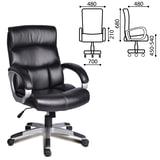 Кресло офисное BRABIX «Impulse EX-505», экокожа, черное