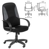 Кресло оператора «Амиго», с подлокотниками, комбинированное (черное/<wbr/>серое)