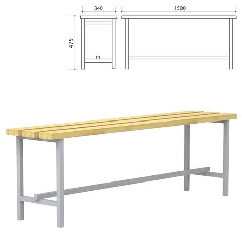 Скамья для раздевалок, 1500×340×475 мм, каркас металлический серый, сиденье дерево