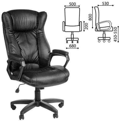 Кресло офисное «Адмирал», кожзам, черное