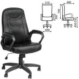 Кресло офисное «Стандарт», CH 511, кожзам, черное
