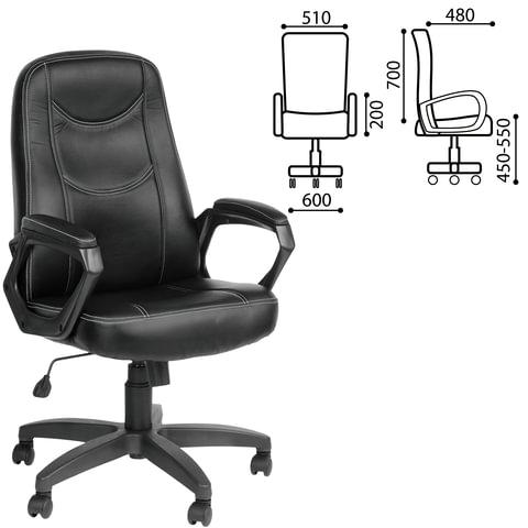 """Кресло офисное """"Стандарт"""", CH 511, кожзам, черное"""