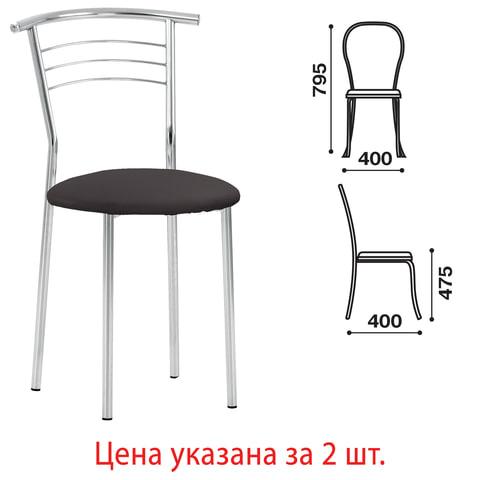 Стулья для столовых, кафе, дома «Marco», комплект 2 шт., хромированный каркас, кожзам черный