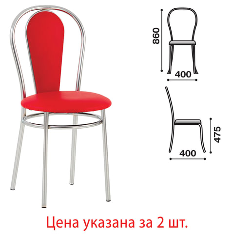 Стулья для столовых, кафе, дома «Florino», комплект 2 шт., хромированный каркас, кожзам красный