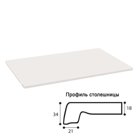 Столешница к столу для столовых, кафе, дома (1200×800 мм), Werzalit 001, ОСОБО ПРОЧНАЯ, белая