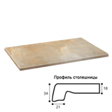 Столешница к столу для столовых, кафе, дома (1200×800 мм), Werzalit 052, ОСОБО ПРОЧНАЯ, оникс