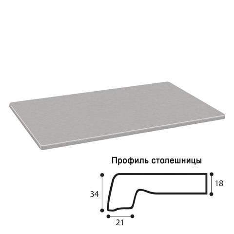 Столешница к столу для столовых, кафе, дома (1200х800 мм), Werzalit 021, ОСОБО ПРОЧНАЯ, стратос