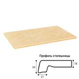Столешница к столу для столовых, кафе, дома (1200×800 мм), Werzalit 306, ОСОБО ПРОЧНАЯ, каталан