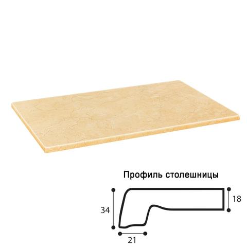 Столешница к столу для столовых, кафе, дома (1200х800 мм), Werzalit 306, ОСОБО ПРОЧНАЯ, каталан