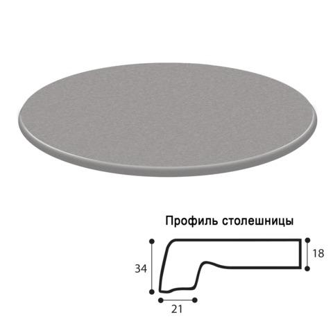 Столешница к столу для столовых, кафе, дома, диаметр 800 мм, Werzalit 021, ОСОБО ПРОЧНАЯ, стратос