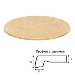 Столешница к столу для столовых, кафе, дома, диаметр 800 мм, Werzalit 306, ОСОБО ПРОЧНАЯ, каталан