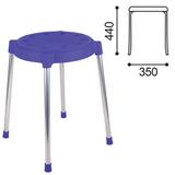 Табурет SHT-S36, серебристый каркас, сиденье пластиковое синее