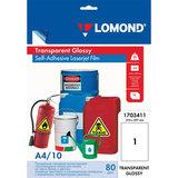 Пленка LOMOND для черно-белых и цветных лазерных принтеров, самоклеящаяся, прозрачная, 100 мкм, А4, 10 шт.