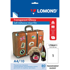 Пленка LOMOND для струйных принтеров, самоклеящаяся, прозрачная, 100 мкм, А4, 10 шт.