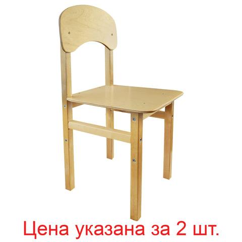 """Стулья детские """"Эко смарт"""", комплект 2 шт., рост 1 (100-115 см), фанера/дерево, лак"""