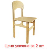 ������ ������� «��� �����», �������� 2 ��., ���� 3 (130-145 ��), ������/<wbr/>������, ���