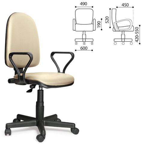 Кресло оператора «Престиж», регулируемая спинка, с подлокотниками, кожзам, бежевое