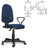 Кресло оператора «Престиж», регулируемая спинка, с подлокотниками, кожзам, синее