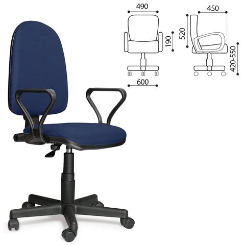 """Кресло оператора """"Престиж"""", регулируемая спинка, с подлокотниками, кожзам, синее"""