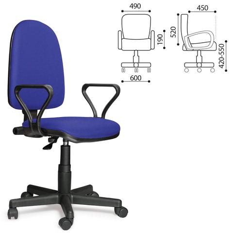 Кресло оператора «Престиж», регулируемая спинка, с подлокотниками, синее