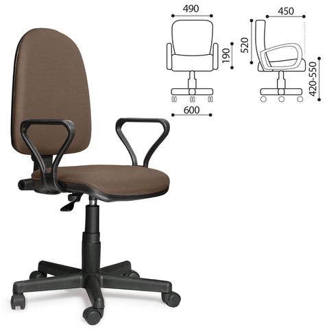 Кресло оператора «Престиж» с подлокотниками, светло-коричневое
