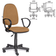 Кресло оператора «Jupiter GTP» с подлокотниками, светло-коричневое