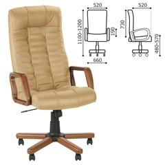 Кресло офисное «Atlant extra», кожа, дерево, бежевое