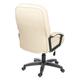 Кресло офисное «Лидер», СН 416, кожзам, бежевое