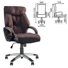 Кресло офисное «Cruise», ткань/<wbr/>кожзам, коричневое, Microfibre