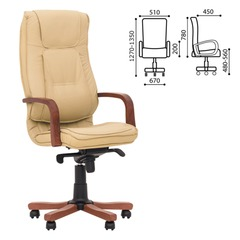 Кресло офисное «Texas extra», кожа, дерево, бежевое