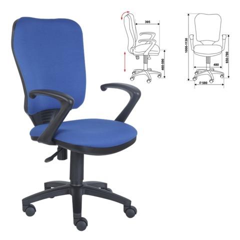 Кресло оператора CH-540AXSN с подлокотниками, синее