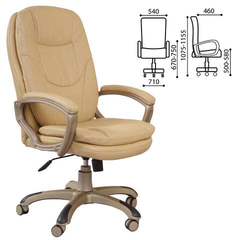 Кресло офисное CH-868YAXSN, экокожа, бежевое