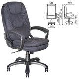 Кресло офисное CH-868AXSN, микрофибра, серое
