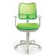 Кресло оператора CH-W797/<wbr/>SD с подлокотниками, светло-зеленое