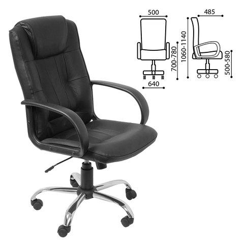 Кресло офисное T-800AXSN, кожа, хром, черное
