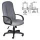 Кресло офисное T-898AXSN, серое