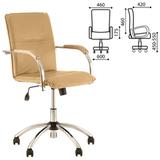 Кресло оператора «Samba GTP», деревянные накладки, хром, кожзам, песочный