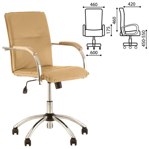 """Кресло оператора """"Samba GTP"""", деревянные накладки, хром, кожзам, песочный"""